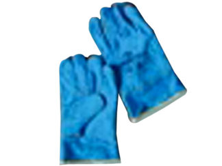 Welding Gloves from Boland Promotions